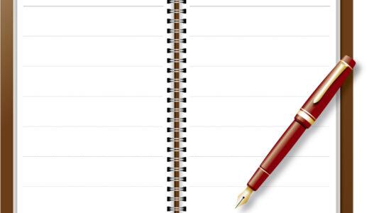 心が病んだときに記入する・行動日記の付け方