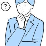 仕事のことが不安でたまらない…ACTメンタルのメリット