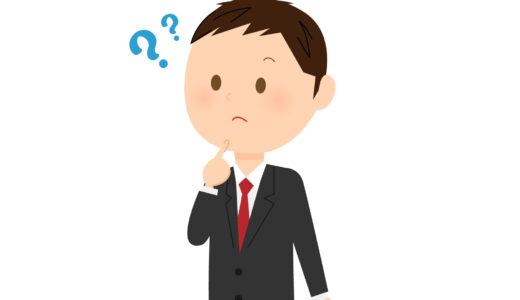 仕事上での指示が理解できない…ADHDさんが持っている仕事の悩みと対象法