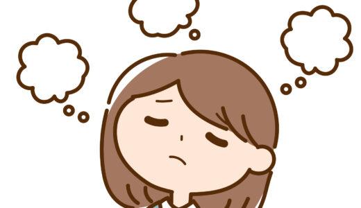 仕事のミスで落ちこまない!気持ちの整理に役立つACTのやり方