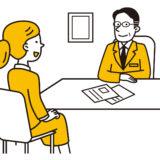 面接でアピールできない…転職したいときに意識したいポイント